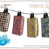 M05 3D Cosmetic Bags