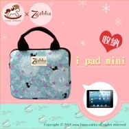 P18 8-inch (iPad mini) Carrying Pouches