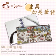 O04 Enlarged Check & Pencil Pouches