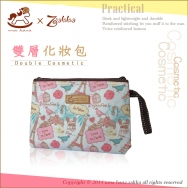 M14 Double Layered Cosmetic Bags