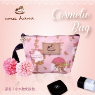 M02 Small Dumpling Shape Cosmetic Bags
