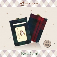 CA01 Card Holder + Chain