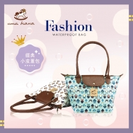 T08 Small leather-trimmed handbags