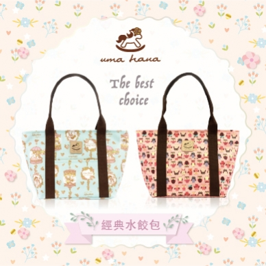 T06 Classical dumpling handbags