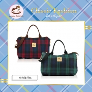 U07 Travel handbags