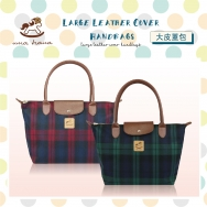 T09 Large Leather-trimmed handbags