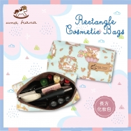 M04 Rectangle Cosmetic Bags