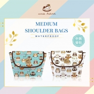 S06 Medium shoulder bags