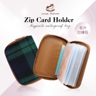 CA07 Zip Card Holder