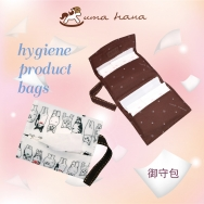 O13 Hygiene Product Pouches