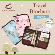 CA12 Travel Brochure