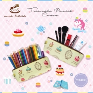 O03 Triangle Pencil Cases