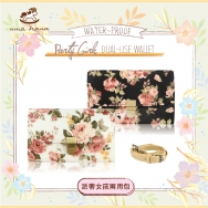 W17 Party Girls Dual-use Wallets
