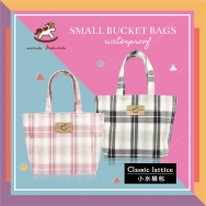 H12 Small Bucket Bags