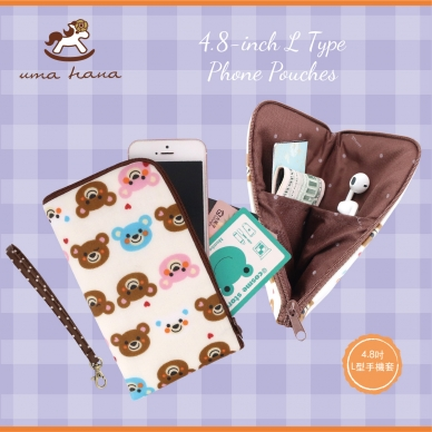 P04 4.8-inch L Type Phone Pouches