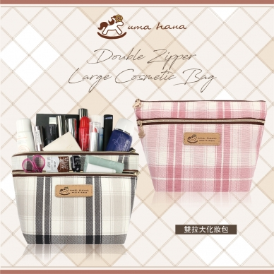 M17 Double Zipper Large Cosmetic Bags
