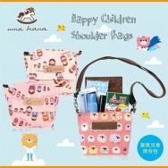 P17 Happy Children Shoulder Bags