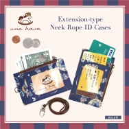 CA17 Extension-type Neck Rope ID Cases
