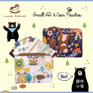 CA15 Small ID & Coin Pouches