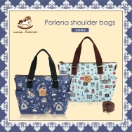 S13 Porlena Shoulder Bags