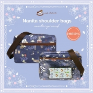 S15 Nanita Shoulder Bags