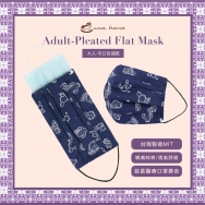 EP01 Adult-Pleated Flat Mask