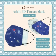 EP03 Adult-3D Toucan Mask