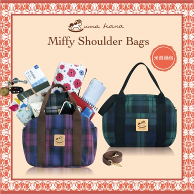 S17 Miffy Shoulder Bags